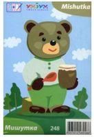 """Игровой набор из картона для девочек """"Наряжай и играй. Медведь"""""""