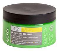 """Маска-детокс для волос """"Beauty hair lab"""" (250 мл)"""