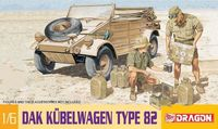 "Машина ""DAK Kubelwagen Type 82"" (масштаб: 1/6)"