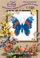 """Вышивка крестом """"Бабочка синяя"""""""