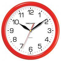 Часы настенные (24,5 см; арт. 21230213)