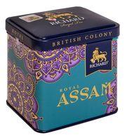 """Чай черный листовой """"Richard. British Colony Royal Assam"""" (50 г; в банке)"""