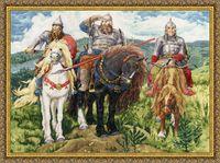 """Вышивка крестом """"Три Богатыря"""" (по мот. картины В.Васнецова)"""