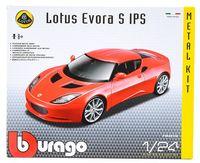 """Модель машины """"Bburago. Kit. Lotus Evora S IPS"""" (масштаб: 1/24)"""
