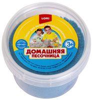 """Кинетический песок """"Голубой"""" (0,14 кг)"""