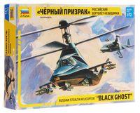"""Вертолет Ка-58 """"Черный призрак"""" (масштаб: 1/72)"""