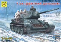"""Танк Т-34 """"Дмитрий Донской"""" (масштаб: 1/35)"""