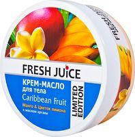 """Крем-масло для тела """"Карибские фрукты"""" (225 мл)"""