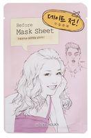 """Тканевая маска для лица """"Перед свиданием"""" (18 мл)"""
