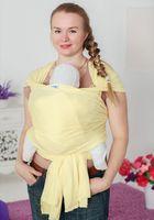 """Слинг-шарф """"Желтый"""""""