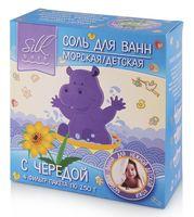 """Соль для ванн детская """"Морская природная с чередой"""" (1 кг)"""