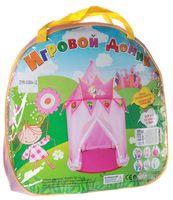 """Детская игровая палатка """"Домик принцессы"""""""
