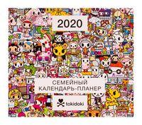 """Календарь настенный перекидной на 2020 год """"TokiDoki"""" (24,5х28 см)"""