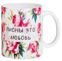 """Кружка """"Пионы это любовь"""" (арт. 35)"""