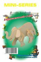 """Сборная деревянная модель """"Африканский слон"""""""