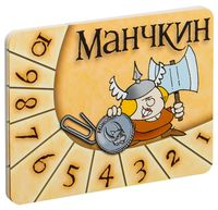 """Набор счетчиков уровней к настольной игре """"Манчкин"""""""