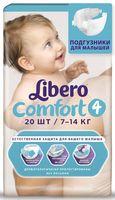 """Подгузники для детей """"Libero Comfort 4"""" (7-14 кг; 20 шт)"""