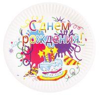 Тарелка одноразовая праздничная (6 шт.; 185 мм)