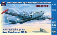 """Английский многоцелевой противолодочный самолёт """"Шеклтон"""" MR.3 (масштаб: 1/72)"""