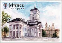 """Магнит """"Минская Ратуша"""" (арт. 14.03)"""