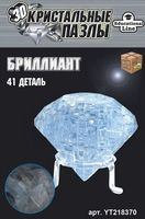 "Пазл ""3D Crystal Puzzle. Бриллиант"" (41 элемент)"