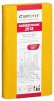 """Еженедельник """"City"""" на 2017 год (pocket; желтая обложка)"""