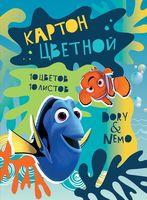 """Картон цветной """"Dory and Nemo"""" (А4; 10 листов; 10 цветов)"""