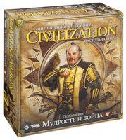 Цивилизация Сида Мейера. Мудрость и война (дополнение)