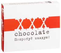 """Набор шоколада """"ХХХ"""" (60 г)"""