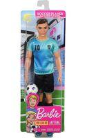 """Кукла """"Барби. Кен. Профессии"""" (арт. FXP02)"""