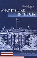 Америка. Какая она? Учебник по страноведению США
