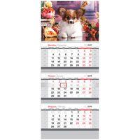 """Календарь настенный перекидной """"Год собаки"""" (2018; арт. 242946)"""