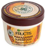 "Маска для волос ""Макадамия. Superfood"" (390 мл)"