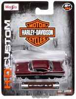 "Модель машины ""Harley Davidson Custom"" (масштаб: 1/64)"