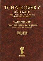 Tchaikovsky (Cajkovskij): Thematic & Bibliographical Catalogue of Works