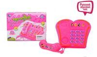 """Музыкальная игрушка """"Телефон. Принцессы"""" (со световым эффектом; арт. 8083)"""