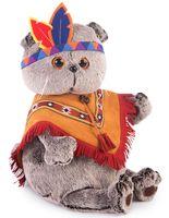"""Мягкая игрушка """"Басик в костюме индейца"""" (19 см)"""