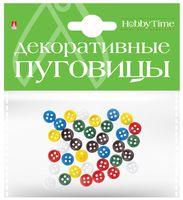 """Набор пуговиц декоративных """"Микс"""" (арт. 2-568/01)"""