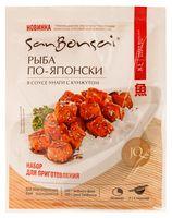 """Набор для приготовления """"SanBonsai. Рыба по-японски"""" (68 г)"""