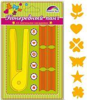 """Панч конгревный """"Тюльпан, сердце, цветок, бабочка, звезда, листик"""" (16 мм; со сменными насадками)"""