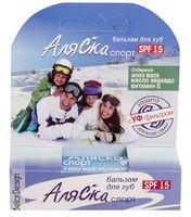 """Бальзам для губ """"Аляска-спорт"""" (в упаковке)"""