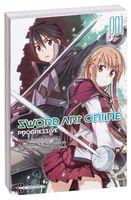 Sword Art Online. Progressive. Том 1 (м)