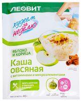 """Каша овсяная с витаминами и микроэлементами """"БиоСлимика. Яблоко и корица"""" (40 г)"""