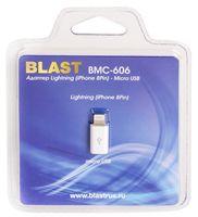 Адаптер Blast BMC-606 (белый)