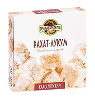 """Рахат-лукум """"Ореховая вкуснятина. Классический"""" (350 г)"""