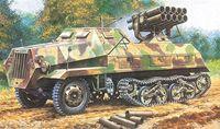 "Бронеавтомобиль ""Panzerwerfer 42 Ausf.Maultier"" (масштаб: 1/35)"