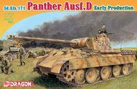 """Средний танк """"Sd.Kfz.171 Panther Ausf.D Early Production"""" (масштаб: 1/72)"""