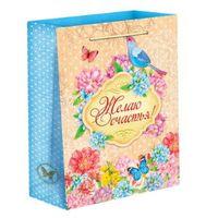 "Пакет бумажный подарочный ""Желаю счастья"" (31х40х9 см; арт. 10733162)"