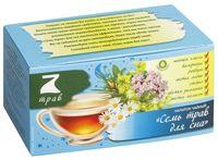 """Напиток чайный """"Люта. Семь трав для сна"""" (20 пакетиков)"""