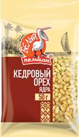 """Кедровый орех очищенный """"Белый пеликан"""" (50 г)"""